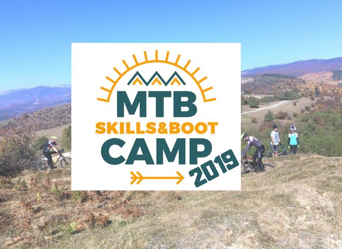 Vino să te dai mai bine pe bicicletă în sezonul șase al MTB Skills and Boot Camp!